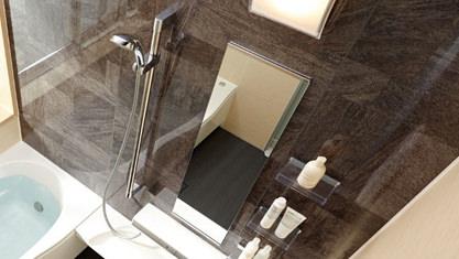 お風呂 浴室 LIXIL アライズ Zタイプ 戸建て ミラー