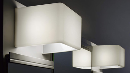 洗面台 クリナップ BGAシリーズ LED照明