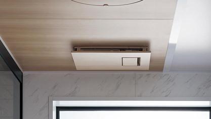 Panasonic Lクラスバスルーム ベースプラン グラリオカウンタータイプ 換気設備 カビシャット暖房換気乾燥機