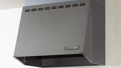 キッチン クリナップ STEDIA ステディア 基本プラン レンジフード 深型レンジフード(プロペラファン)